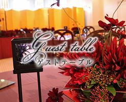 ブライダルフラワー ゲストテーブル